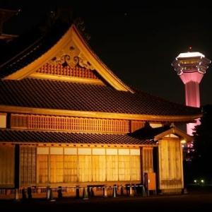 """五稜郭タワーが""""ピンク""""に染まる..."""
