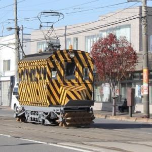 """""""ササラ電車""""出動準備完了!!..."""