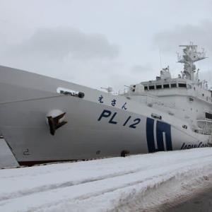 """岩内港で座礁した、小樽海上保安部巡視船""""えさん""""が、函館港に..."""