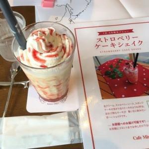 """打合せは、ホテルのカフェで""""ストロベリーケーキ シェイク""""を手にしながら..."""