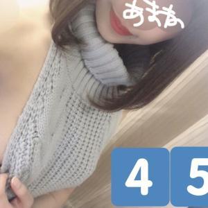 8/9 (金) 予定メンバー! 総勢6名予定‼︎