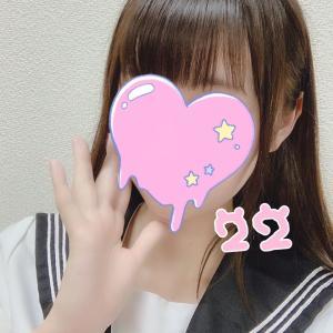 8/19 (月) 予定メンバー! 総勢5名予定‼︎