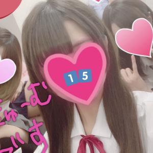 8/20 (火) 予定メンバー! 総勢7名予定‼︎