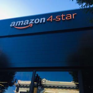 Amazon4-starに潜入!