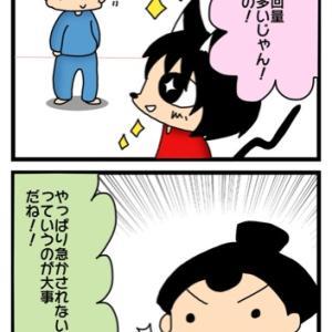 妊活再開4周期目②