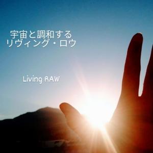 シンギング・リン瑠璃✡ライブ〜秋月八幡宮