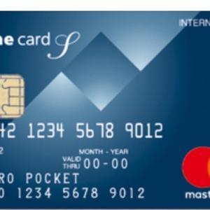 【お金】キャッシュレス社会に オススメクレジットカード