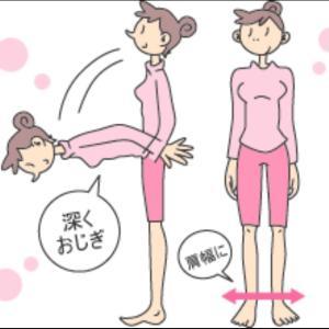 更年期症状を出さない自己メンテ⑧冷え2 冷え改善方法