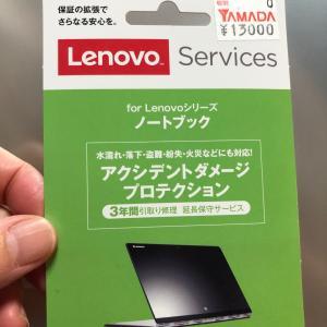 【日記】パソコン買ったよ