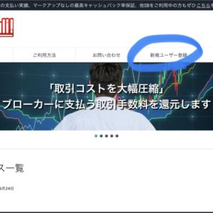 海外FX最強キャッシュバック TariTali(タリタリ)