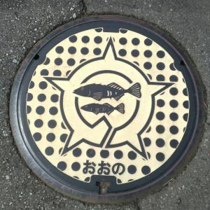 マンホールのふた~その107『いとよの郷・福井県大野市のマンホール』