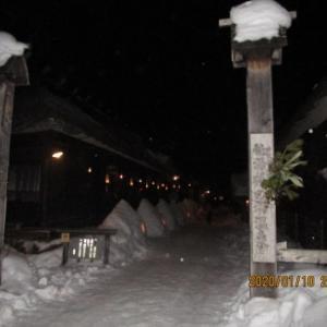 冬の乳頭温泉郷「鶴の湯」宿泊記-4-(想像以上の美味!名物の「山の芋鍋」を堪能)