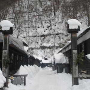 冬の乳頭温泉郷「鶴の湯」宿泊記-5-(混浴大露天風呂に行こう!)