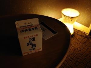 神戸ベイシェラトン極上温泉「濱泉」でまったり&隠れ家「スパリビング」でコーヒー牛乳を