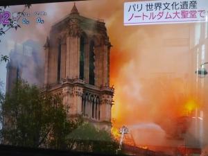 ショック!!フランス、パリのノートルダム大聖堂が火災