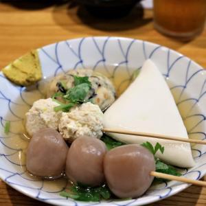 盛岡市・桜山「ハタゴ家」のおでんとバッケ味噌の焼きおにぎり「呑みたくなった夜」