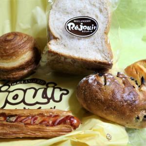 美味しいパンを食べながら・・・ <盛岡市「レジュイール」>