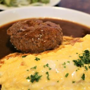 初めての「オムハンバーグ」・先週も来たカフェレストラン「瑠奈」