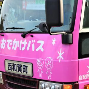 西和賀町の「おでかけバス」と花巻「みやかわ」さんのジンギスカン
