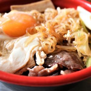 盛岡市、老舗「肉の米内」の「牛丼」「焼肉弁当」「すき焼き弁当」