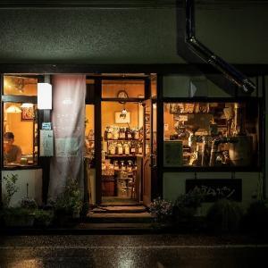盛岡市紺屋町「クラムボン」の琥珀色の灯りの想い出