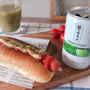 特定保健用食品 緑でサラナ 継続中♪