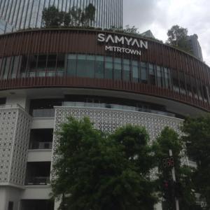 サムヤーン ミットタウン (バンコク)