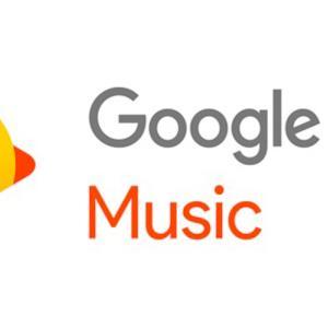 Google Play Music 90日無料キャンペーン(Softbank&Y!mobile)