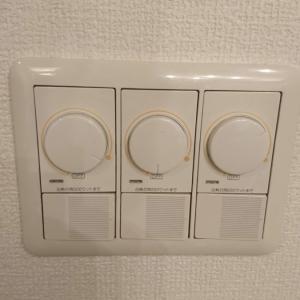 調光 スイッチ 交換。