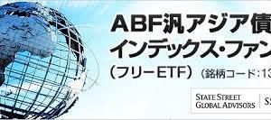 国内唯一のアジア債券ETF!ABF汎アジア債券インデックス・ファンド(1349)の評価と配当・利回りなど解説
