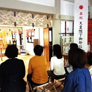 茶話会@神社にて