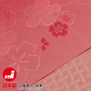 半巾帯 3.6m リバーシブル 日本製 小袋帯 浴衣帯 半幅帯