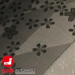 [入荷]半巾帯 3.6m リバーシブル 日本製 小袋帯 浴衣帯 半幅帯