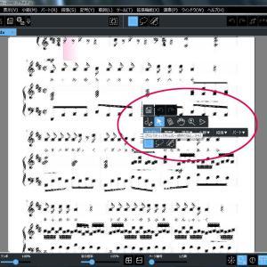 【G-clef】作曲モード
