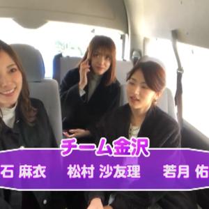 乃木坂46 20th シングル 「シンクロニシティ」特典映像