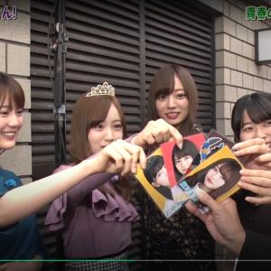 NOGIBINGO!10 #03 大学の学園祭に乃木坂メンバー突撃!青春満喫&恋バナ興奮