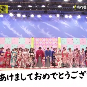 乃木坂工事中SP 設楽軍VS日村軍 乃木坂新春ゲーム大会