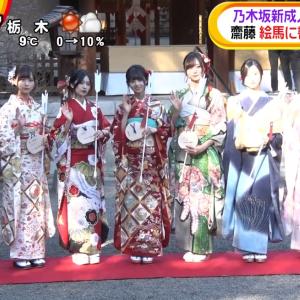 乃木坂46 齋藤飛鳥ら乃木神社で成人式