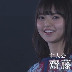 乃木坂46 meets Asia~上海