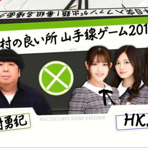 乃木坂工事中 #194  激闘番組名場面クイズ大会HK3も大復活!