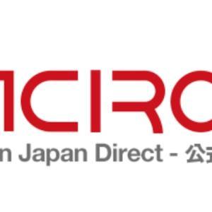 Gacironライト日本上陸2周年記念セール!40%引きクーポン配布中🤭