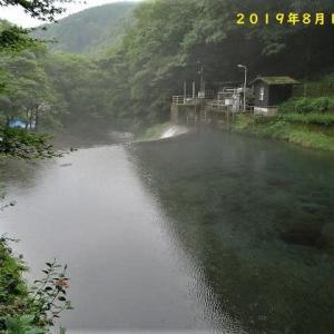熊本県菊池市原「菊池渓谷」②&眺め良いニャ😹