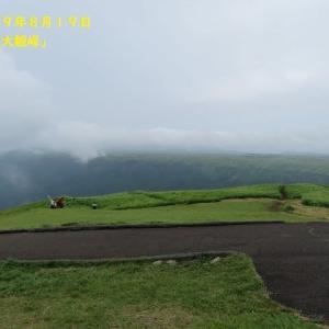 熊本県阿蘇市山田「大観峰」絶景だニャ。。。😹