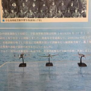 大分県宇佐市平和資料館「零戦52型」&ミコの秘密基地でしゅミャミャ😹