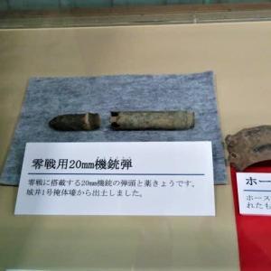 「宇佐海軍航空隊」「小月基地スウェルフェスタ2019」&零戦用20mm機銃弾だニャ😹