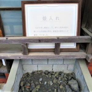 福岡県田川市「昭和初期の鉱夫社宅」&ストーブの前気持ち良いニャ🐈