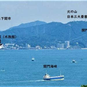 要塞の山「手向山」砲台跡①&タワーフル回転中で~す(#^.^#)