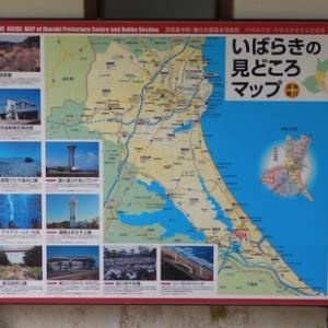 関東最古の神社である鹿島神宮から東国三社巡りスタート