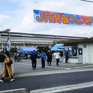 JR貨物フェスティバル 2019 -①