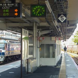 EF210-309・西条駅 2019